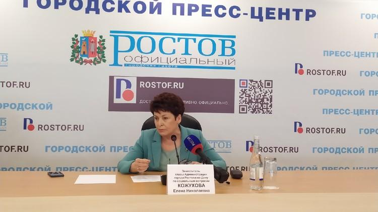 В ходе пресс-конференций заместитель главы администрации Ростова по социальным вопросам Елена Кожухова ответила на все вопросы.