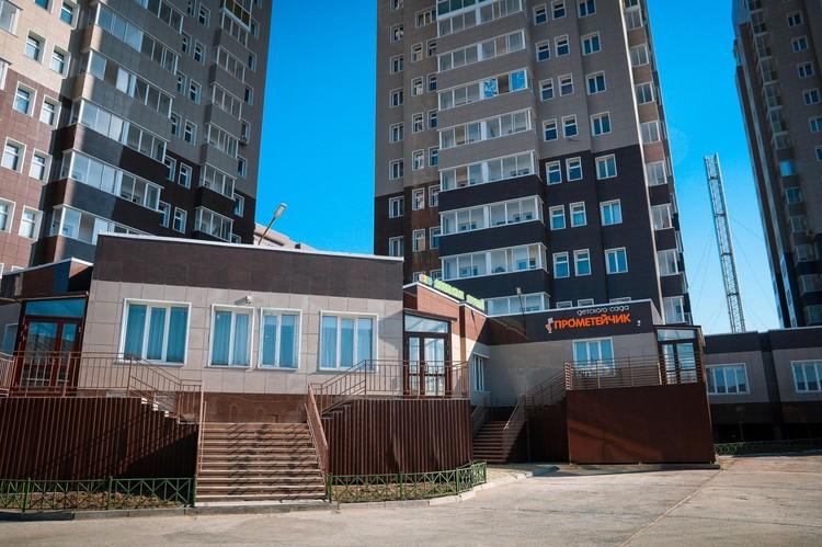 Ясли-сад «Прометейчик» полностью готов и сдан в эксплуатацию. Автор фото: Андрей СОРОКИН