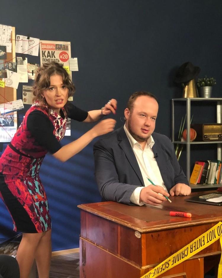 Георгий Албуров, до этого называвший себя руководителем отдела расследования ФБК, вдруг раскрыл миру свою настоящую начальницу. Фото: www.instagram.com/alburov