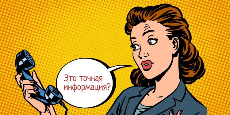 Shutterstock/Денис КУЗНЕЦОВ