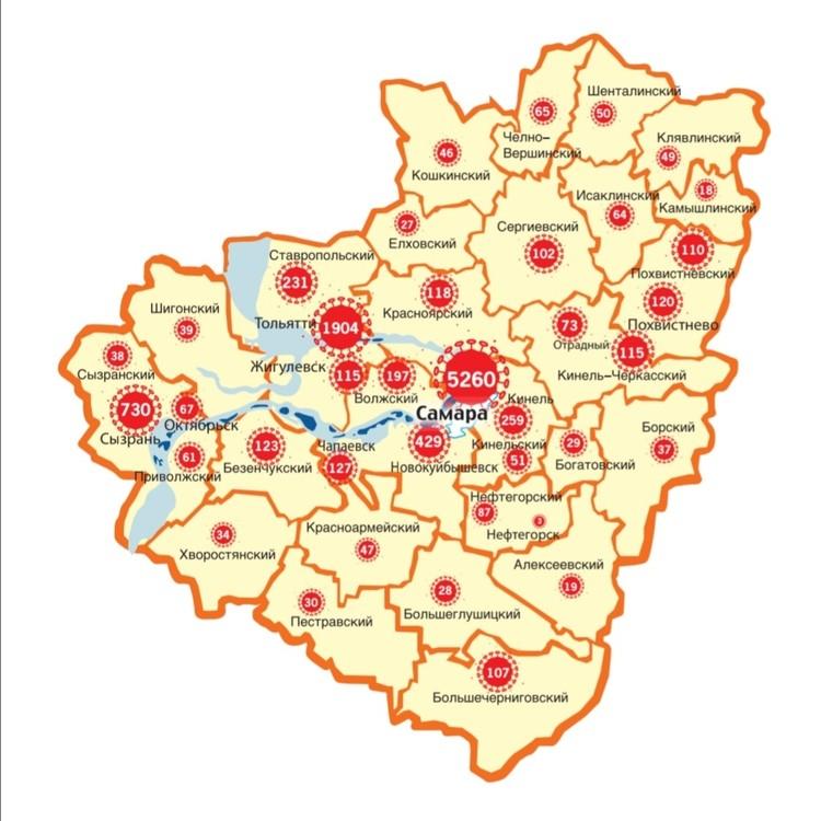Появилась карта распространения коронавируса в Самарской области