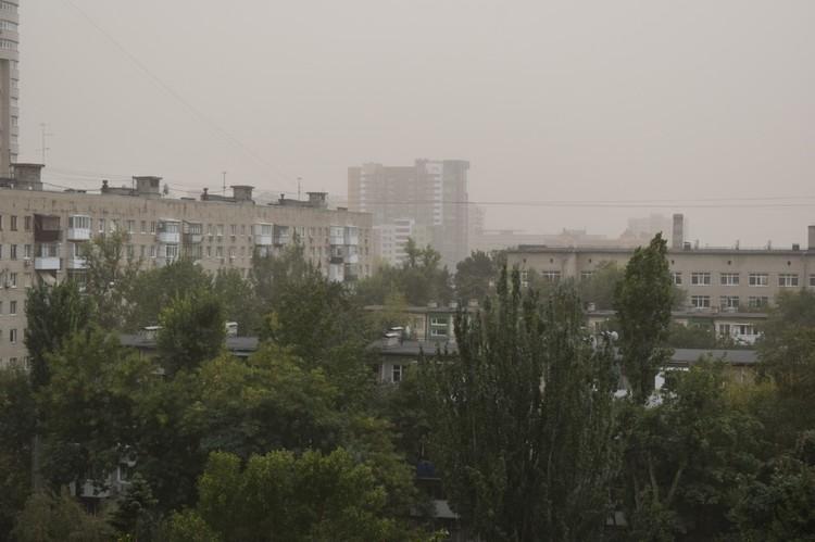 Центр города как в тумане.