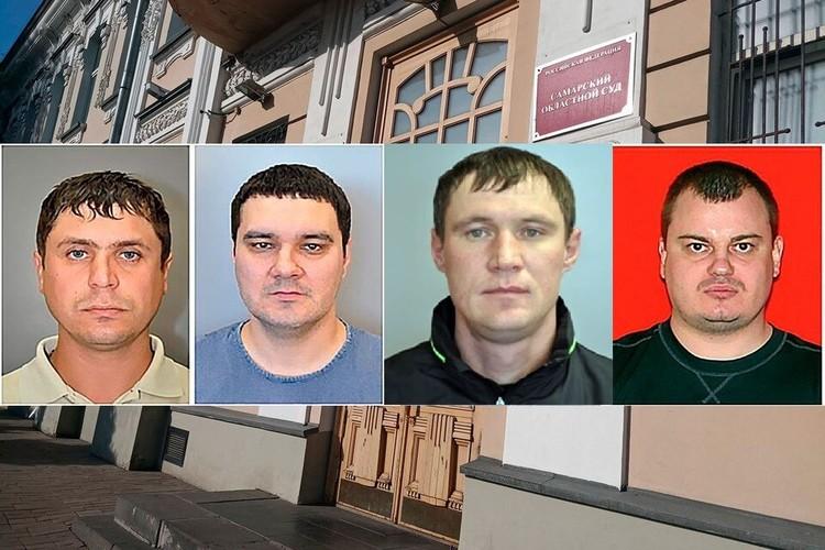 Сегодня в Самаре начали судить Романа Гореславца, Руслана Гафарова, Алексея Стоволосова и Вадима Жесткова