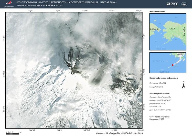 Извержение вулкана Шишалдина в США. Фото: предоставлены Роскосмосом.