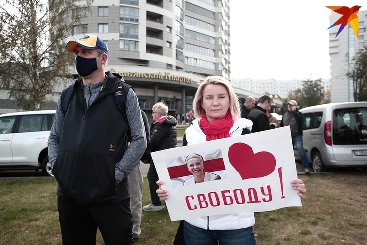 Минск. 4.10.2020 г. Акция протеста у стелы.