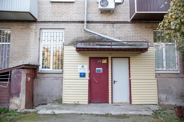 Центр «Другая медицина» находится по адресу Марченко, 11б.