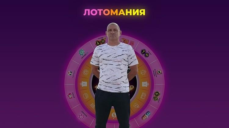 """Победитель """"Лотомании"""" Фарит Закиров"""