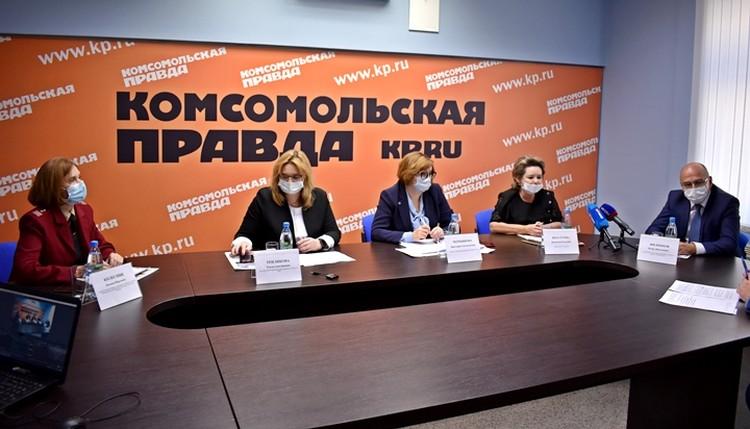 В конференции принимали участие представили ростовской администрации и руководители учебных заведений