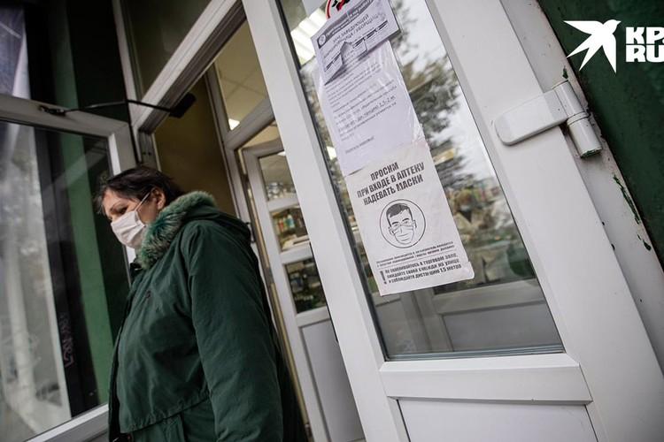 Недостатка средств защиты сейчас нет: свободно продаются в любом супермаркете и аптеках