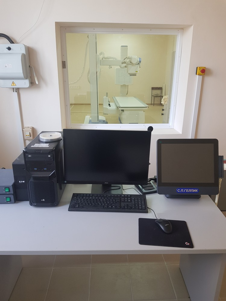 Рабочее место рентген-лаборанта