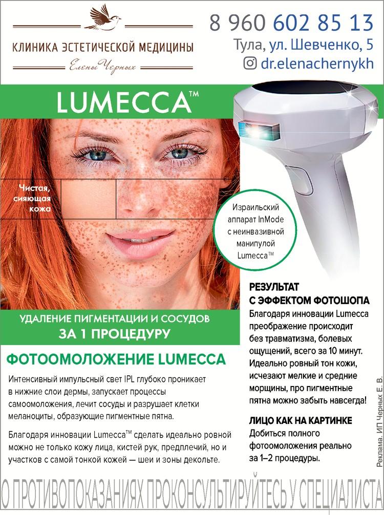 Современное лазерное оборудование позволило вывести стандартные косметические процедуры на новый уровень.