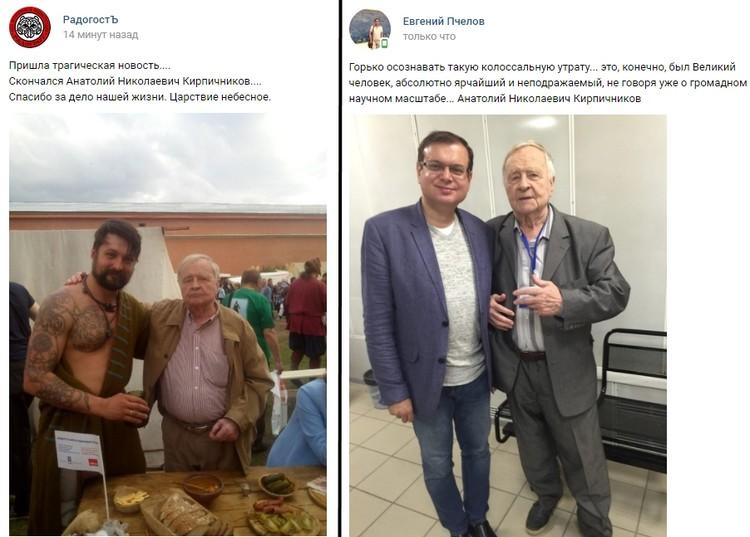 Выдающегося археолога вспоминают его коллеги со всей России. Фото: СОЦСЕТИ