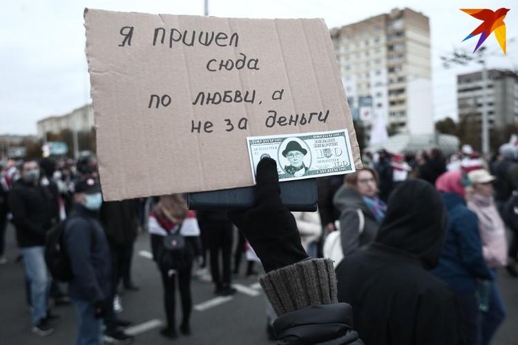 Минчане несли шуточные доллары, на которых была изображена Нина Багинская.