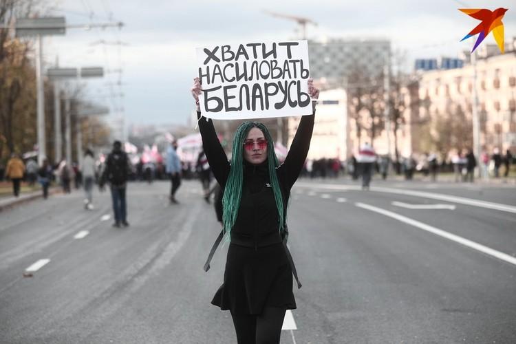 Одна из протестующих 18 октября.