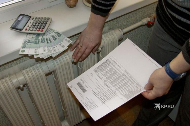 В прокуратуре отмечают, что возможность не платить за ЖКХ есть, однако из-за этого долг будет только расти.