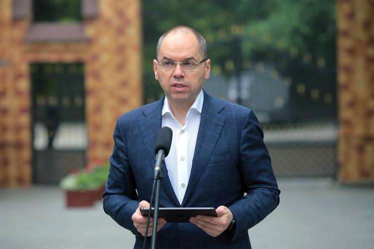 Министр здравоохранения Украины Максим Степанов.