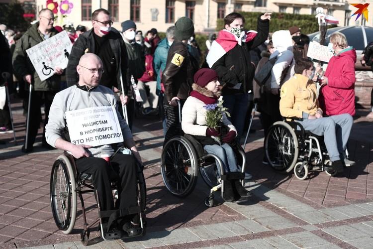 Люди с ограниченными возможностями вновь провели марш в Минске