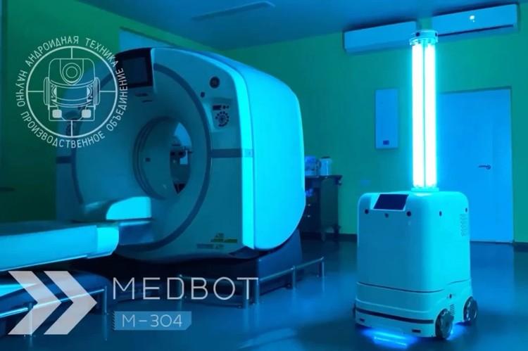 Именно так выглядит робот, которого планируют задействовать в период пандемии. Фото: Evgeny Dudorov/facebook.com