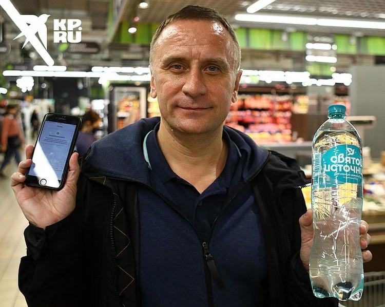 """Приложение """"Крама"""" подскажет революционеру, можно ли покупать тот или иной сыр или бутылку воды.Фото: Иван Иванов"""