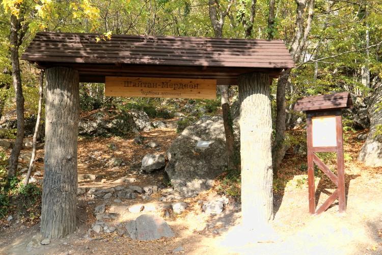 Вход на тропу к перевалу остался без реновации