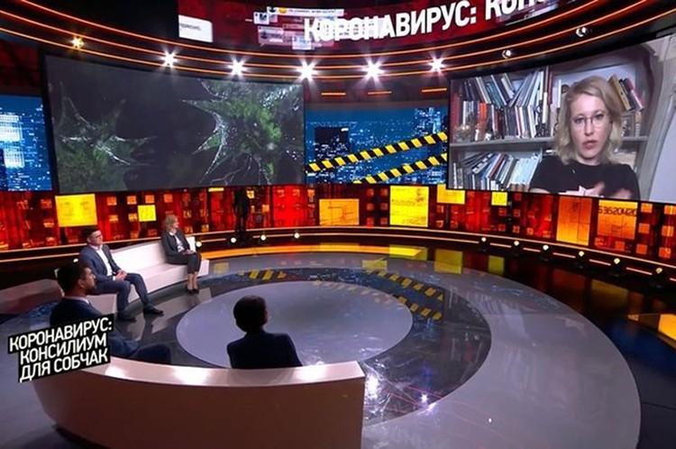 """Ксения в студии программы """"Док-Ток"""" не появилась, сообщив, что не хочет рисковать здоровьем других людей. Фото: кадр Первого канала."""