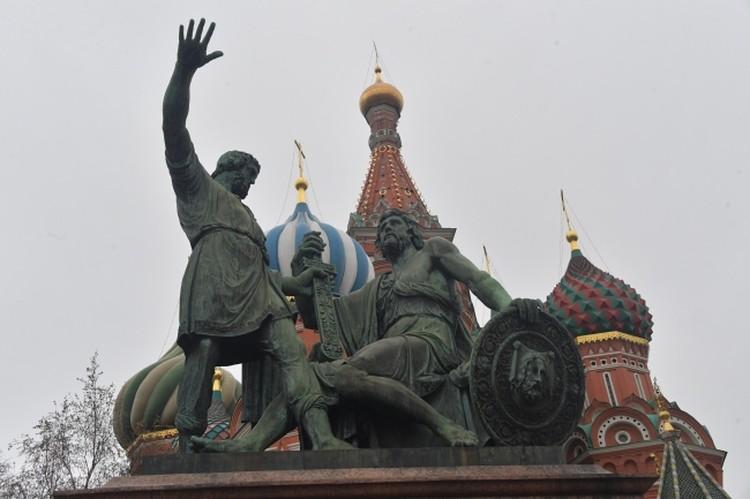 """Памятник """"Минин и Пожарский"""""""