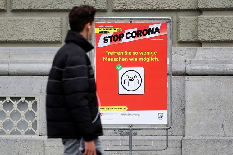 Комендантский час введен и в Швейцарии.