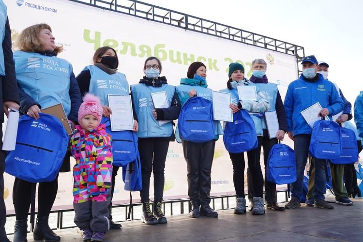 Фото: Министерство экологии Челябинской области