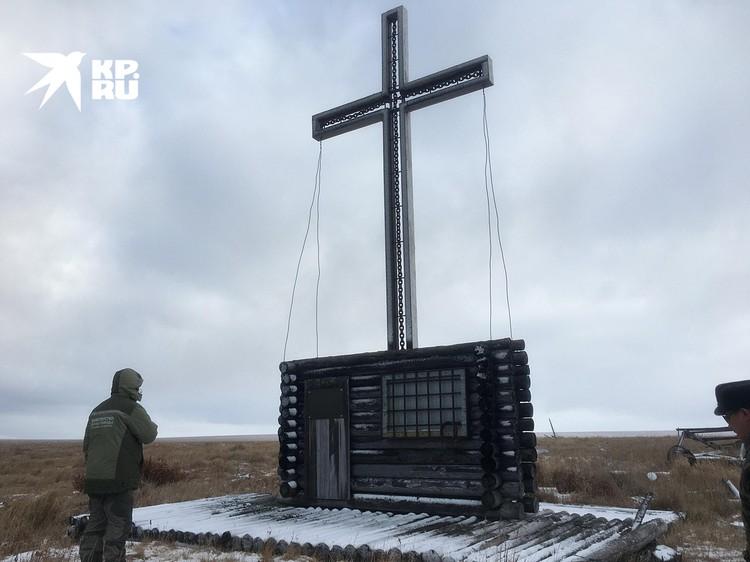 Этот крест жители Нижней Колымы установили жертвам политических репрессий в 1993 году