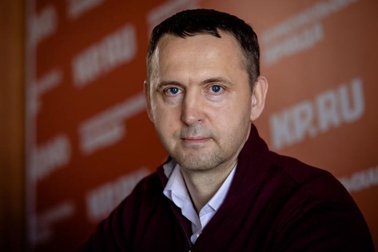 Андрей Родионов, руководитель группы реализации АО «ЮУ КЖСИ»