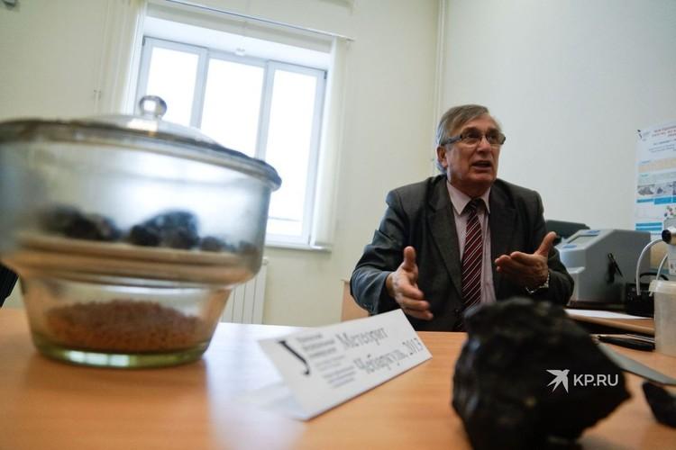 Виктор Гроховский, профессор Физико-технологического института УрФУ, исследовавший челябинский метеорит.