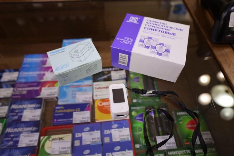 Теперь приборами в аптеках могут воспользоваться все желающие. Фото: Минздравствуйте / Telegram.com