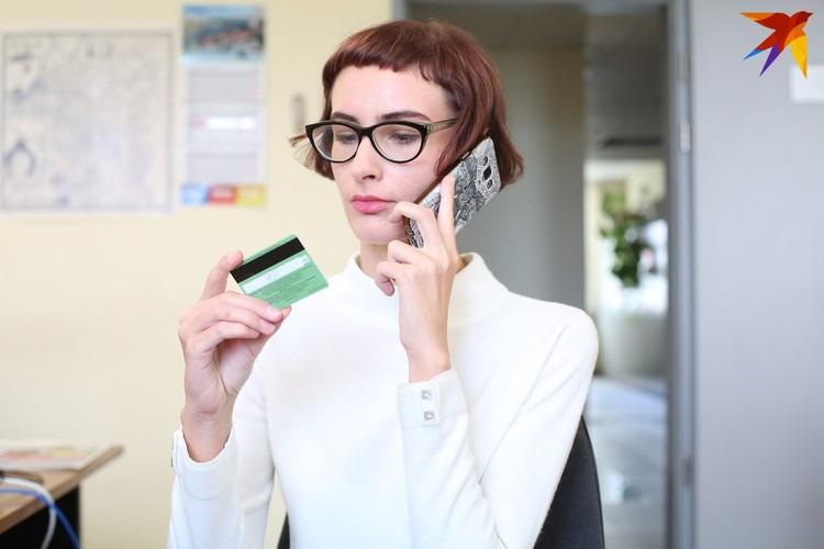 Мошенники придумывают несуществующие сервисы, предлагая перевести оплату через них