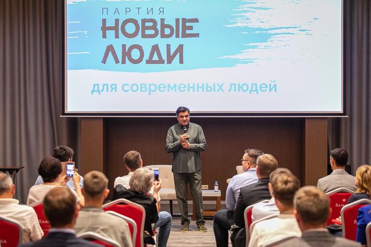 """Фото: партия """"Новые люди"""""""
