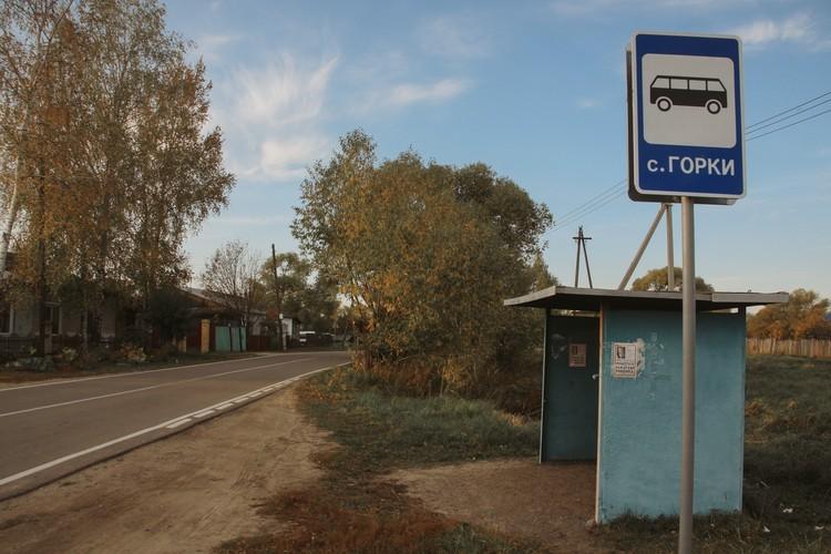 Село Горки прославилось на всю страну.