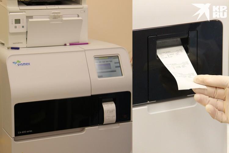 Аппарат проводит анализ крови и выдает результат.