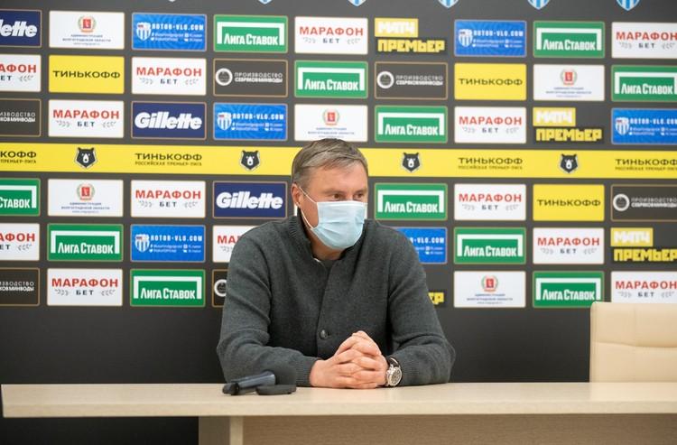 "Александр Хацкевич. Фото: СК ""Ротор""."