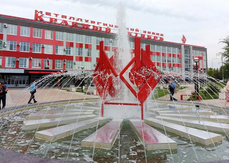 Фото предоставлено АО «Корпорация Красный Октябрь».