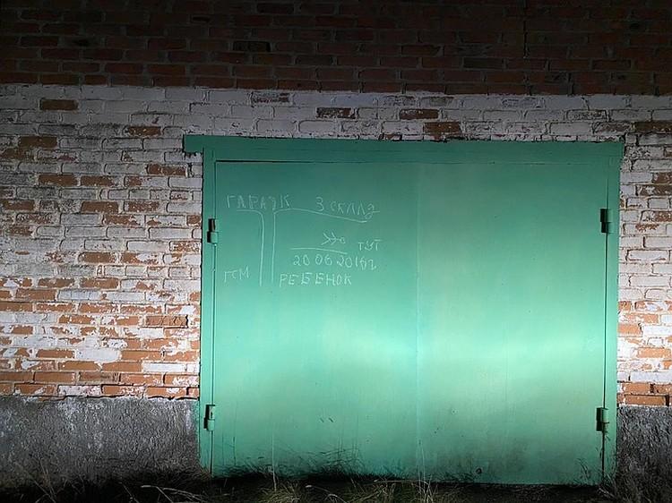 Такие надписи навели следствие на предполагаемого убийцу. Фото: СУ СК РФ по краю.