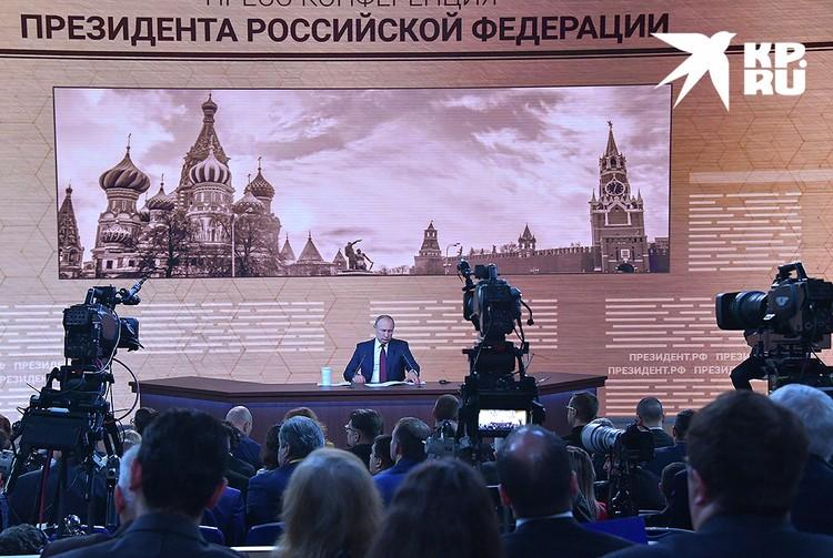 Президент Путин перед началом итоговой пресс-конференции 2019 года.
