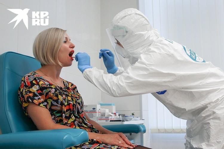 По последним данным, в России проведено более 77 млн тестов на ковид.