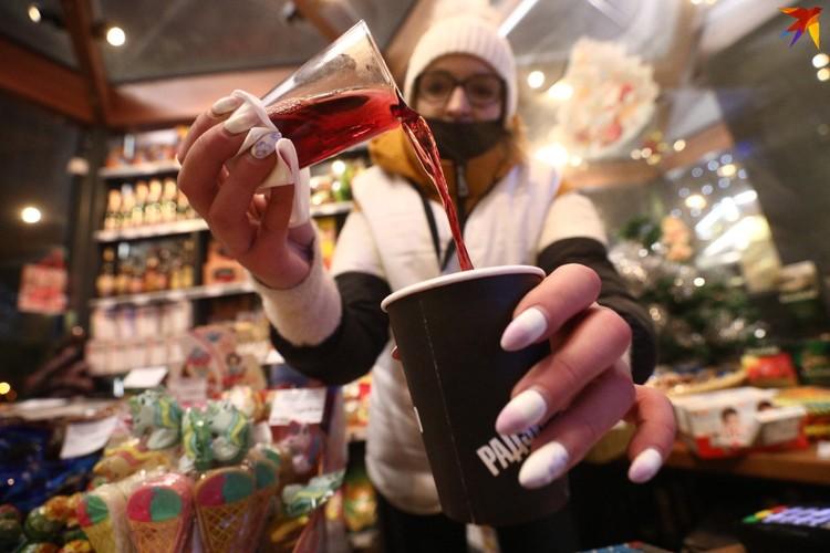 Стоимость глинтвейна - 4 рубля.