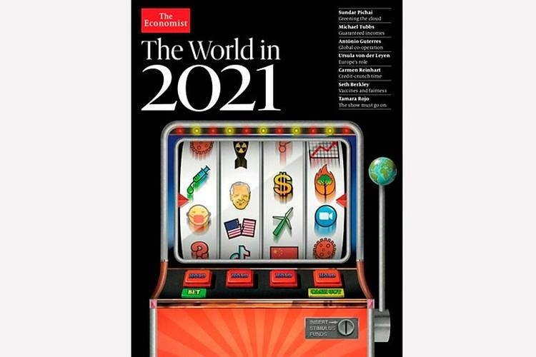 Обложка прогнозов The Economist на 2021 год