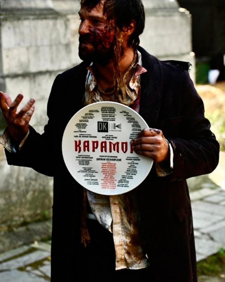 Козловский в «Караморе» - и режиссер, и актер.