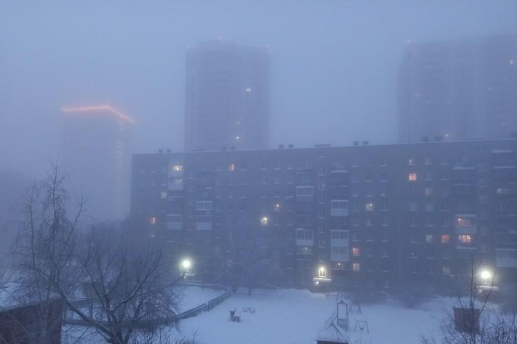 Уровень загрязнения воздуха стал критическим, сообщает сайт Airvoice. Фото: предоставлено очевидцами