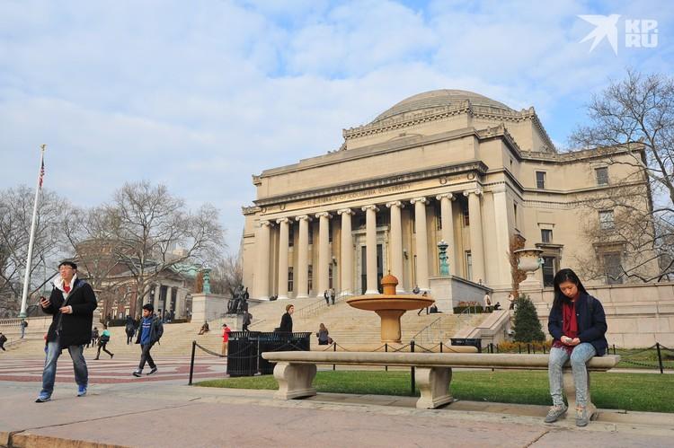 Колумбийский университет в Нью-Йорке.