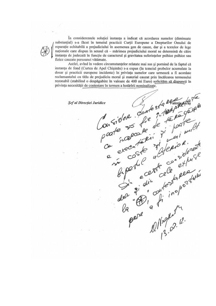 Документ подписанный Негруцэ