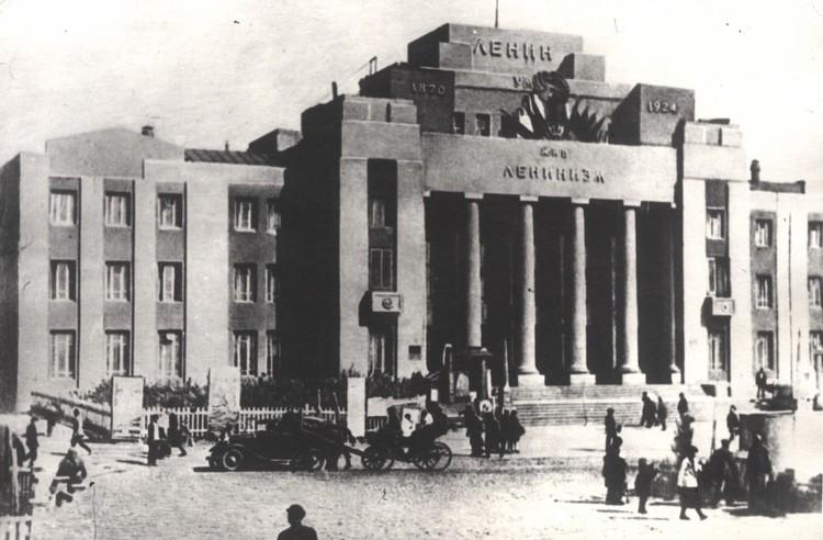 Так выглядел Дом Ленина век назад. Фото: Музей Новосибирска.