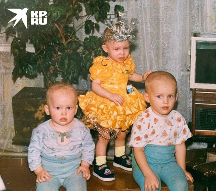 Братья Милохины с сестрой.