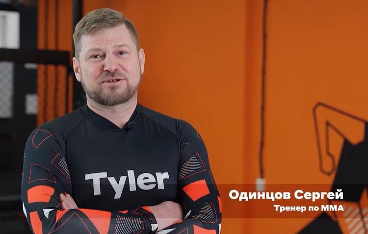 Сергей Одинцов в промо-ролике клуба единоборств. Фото: Клуб единоборств Tyler @ Youtube